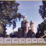 ЛОГО_КРЕСТ_ПУТЬ (11)