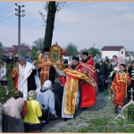 ЛОГО_КРЕСТ_ПУТЬ (6)