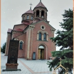 ЛОГО_КРЕСТ_ПУТЬ (9)