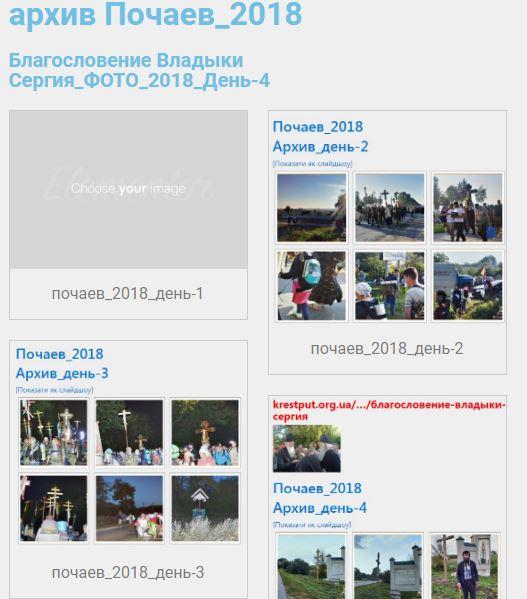 ПЧ_2018_Скрин