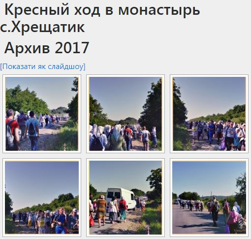 2017_Хр_Снимок