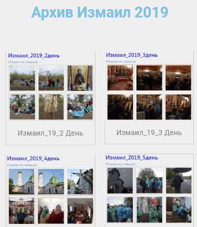 АКХ_2019_Снимок