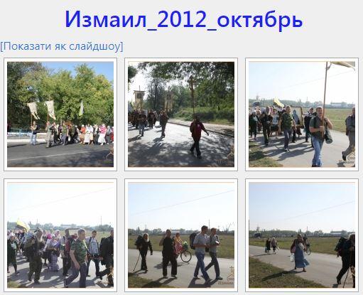 БКХ 2012 октябрь