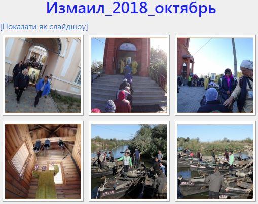 БКХ 2018_октябрь