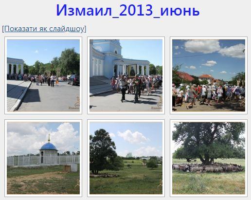 БКХ _2013_июнь
