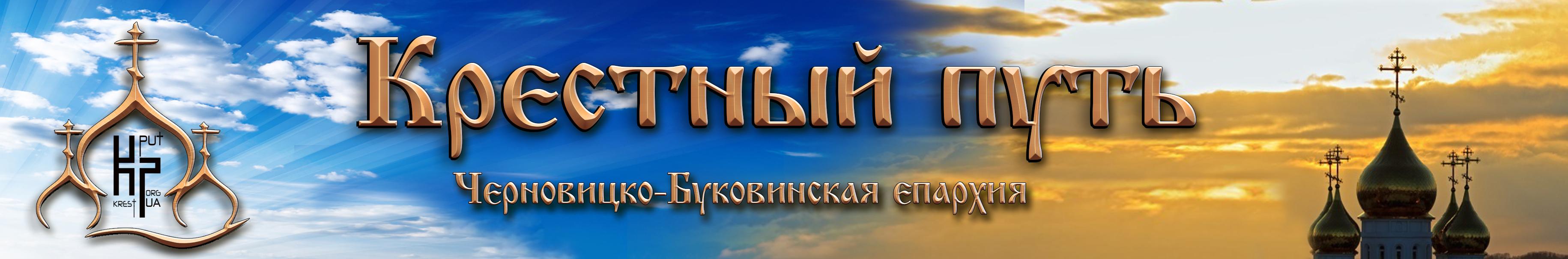 Хедер+лого